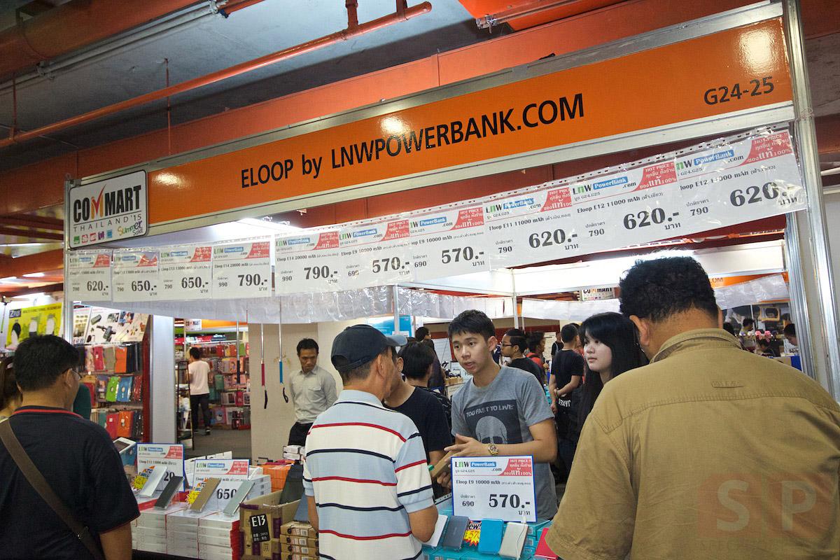 Commart-Thailand-2015-Summer-Sale-SpecPhone-021