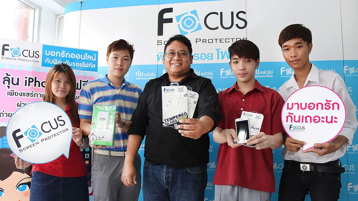 Focus_i6_1