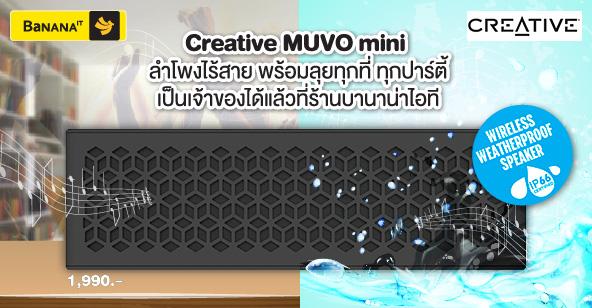 MUVO_mini_banner