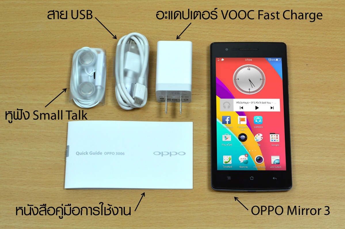 PR-Review-OPPO-Mirror-3-SpecPhone-019
