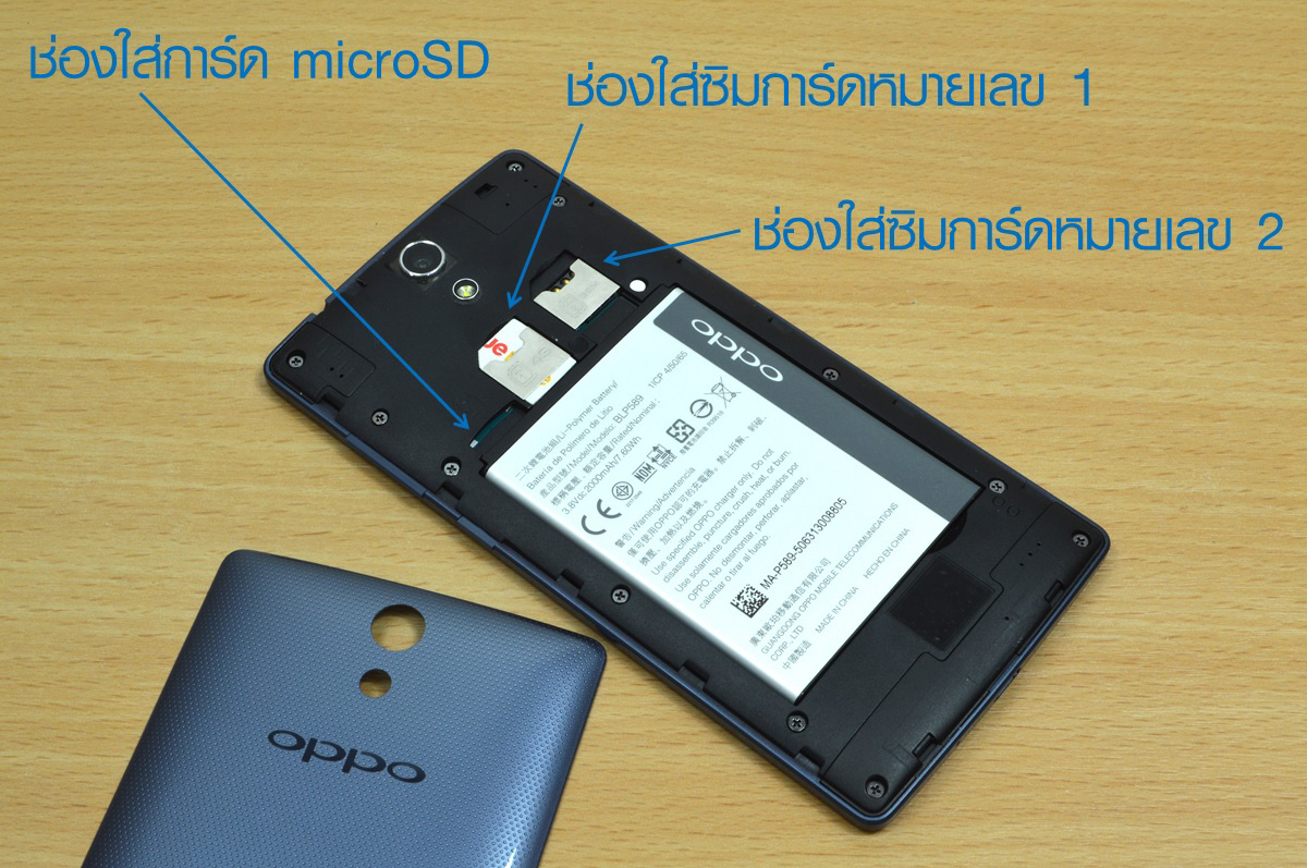 PR-Review-OPPO-Mirror-3-SpecPhone-022