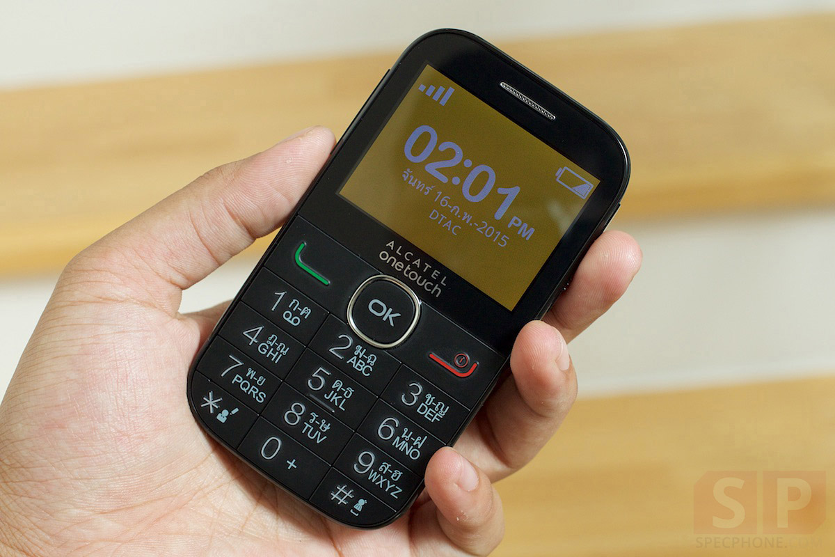 Review-Alcatel-OneTouch-2004C-SpecPhone-006
