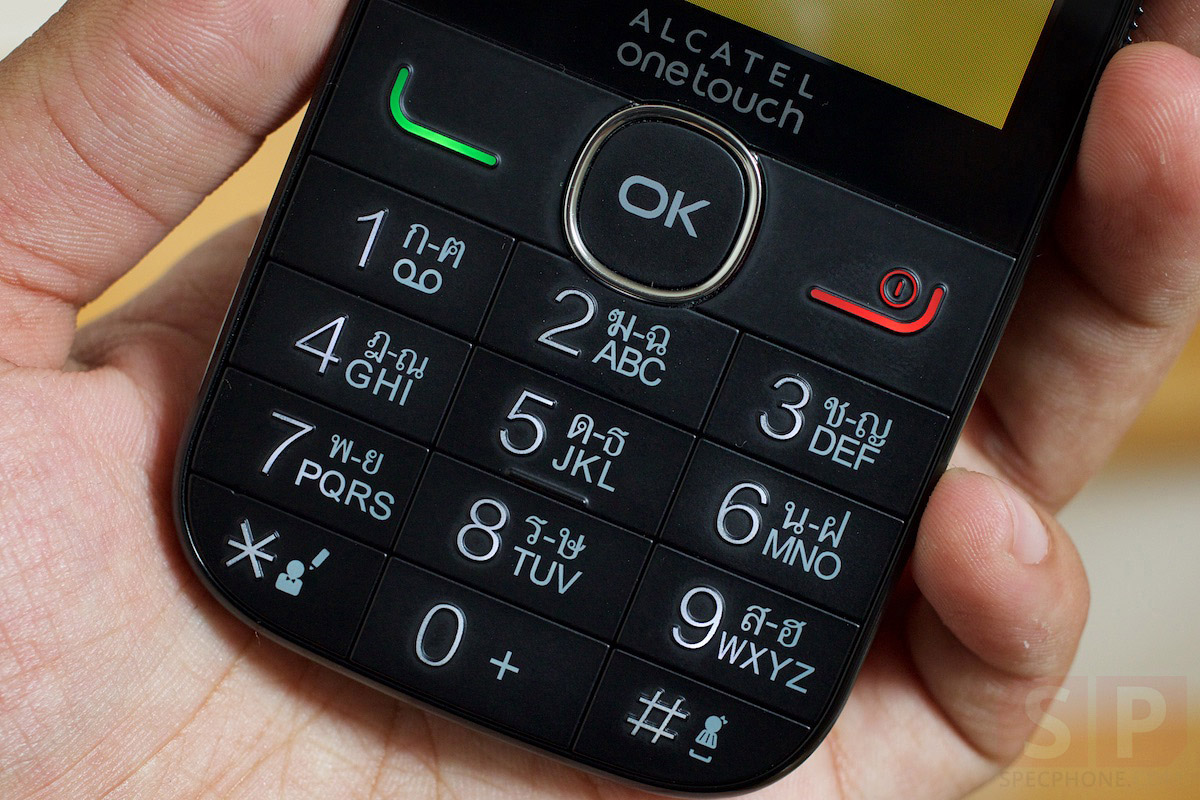 Review-Alcatel-OneTouch-2004C-SpecPhone-007