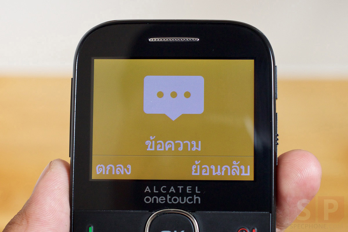 Review-Alcatel-OneTouch-2004C-SpecPhone-010
