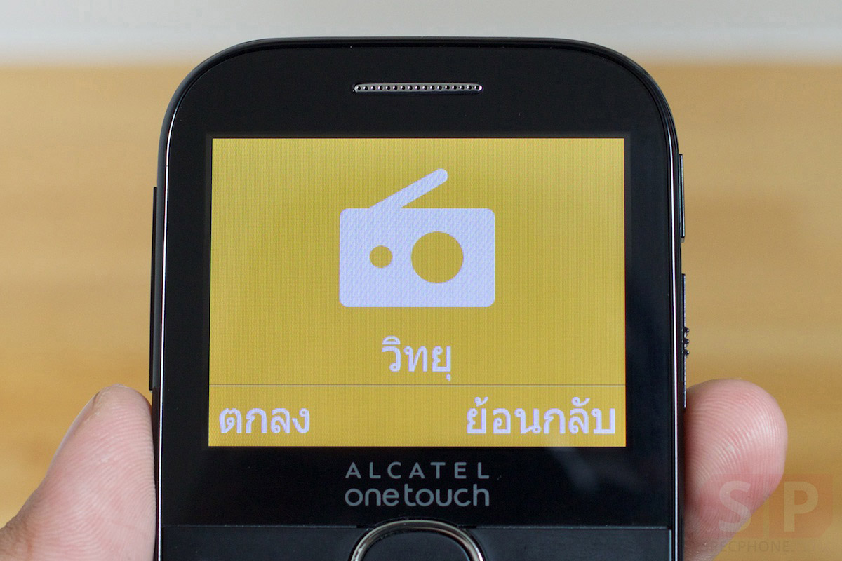 Review-Alcatel-OneTouch-2004C-SpecPhone-013