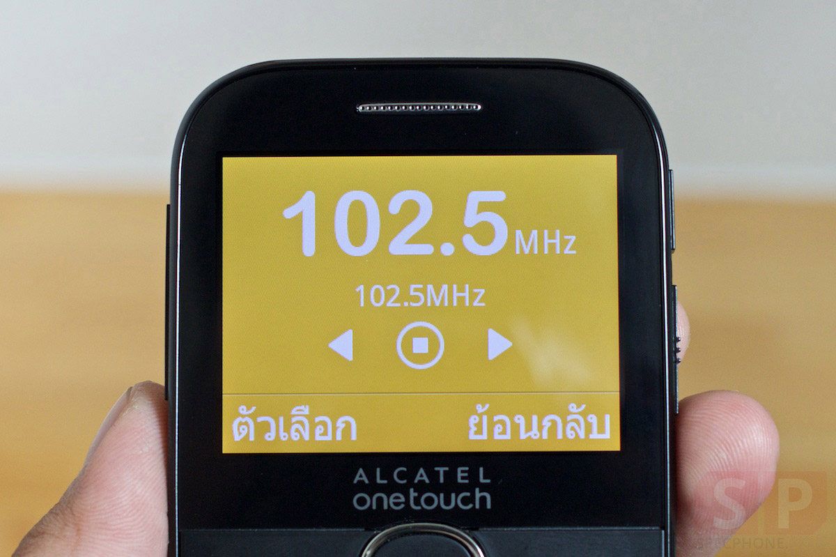 Review-Alcatel-OneTouch-2004C-SpecPhone-014