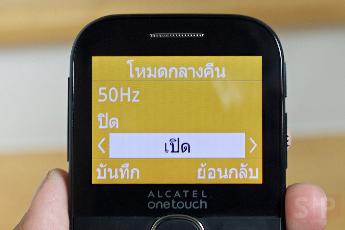 Review-Alcatel-OneTouch-2004C-SpecPhone-018