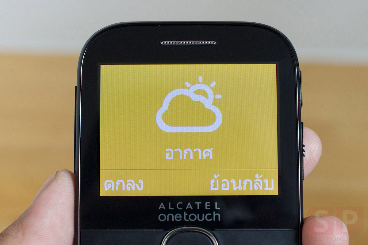 Review-Alcatel-OneTouch-2004C-SpecPhone-019