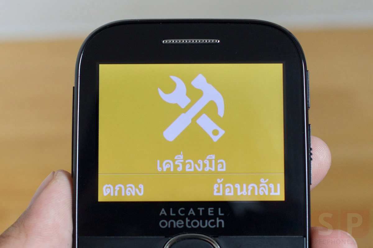Review-Alcatel-OneTouch-2004C-SpecPhone-020