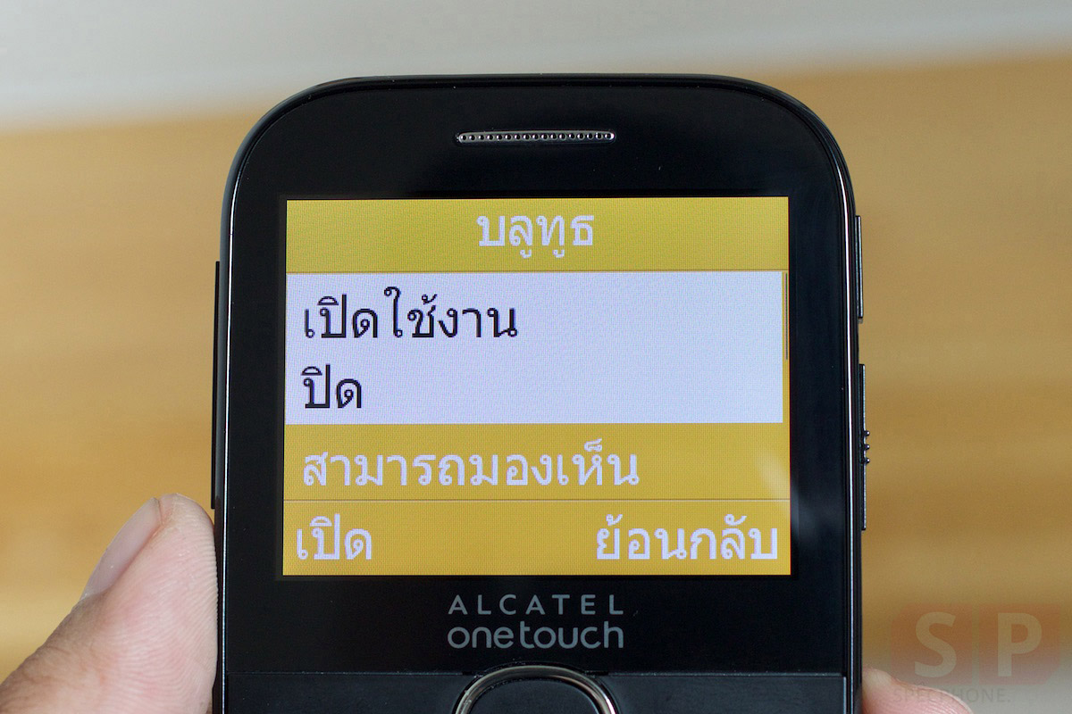 Review-Alcatel-OneTouch-2004C-SpecPhone-024