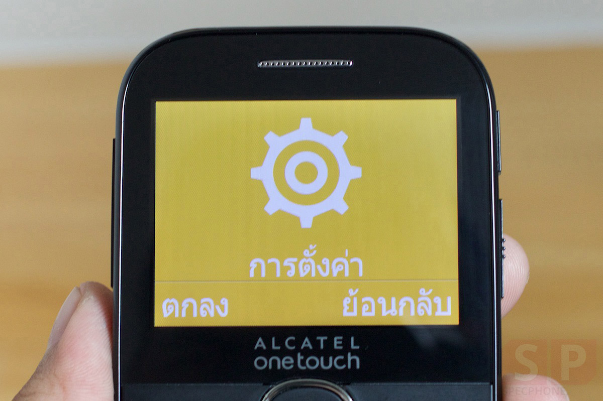 Review-Alcatel-OneTouch-2004C-SpecPhone-025