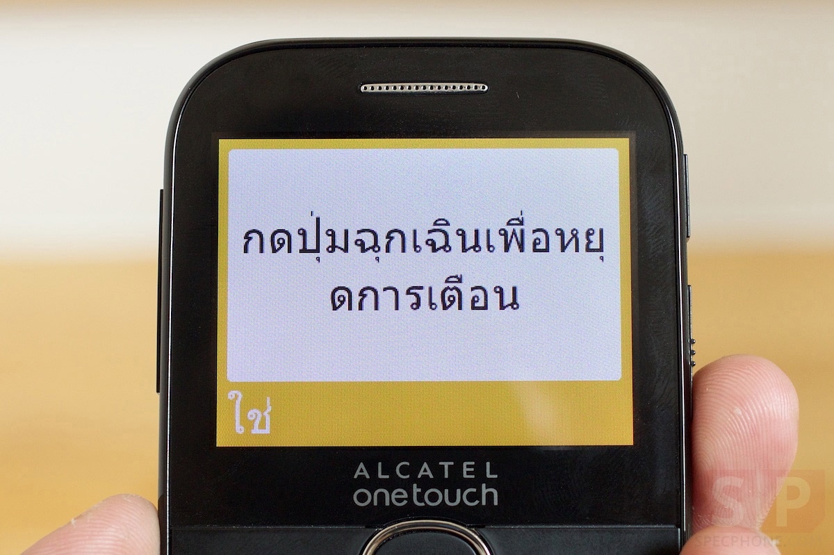 Review-Alcatel-OneTouch-2004C-SpecPhone-038