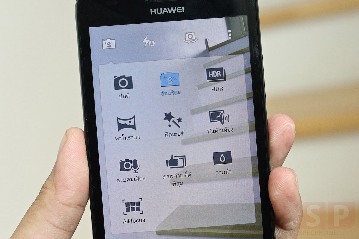 Review-Huawei-Ascend-G620S-SpecPhone-015