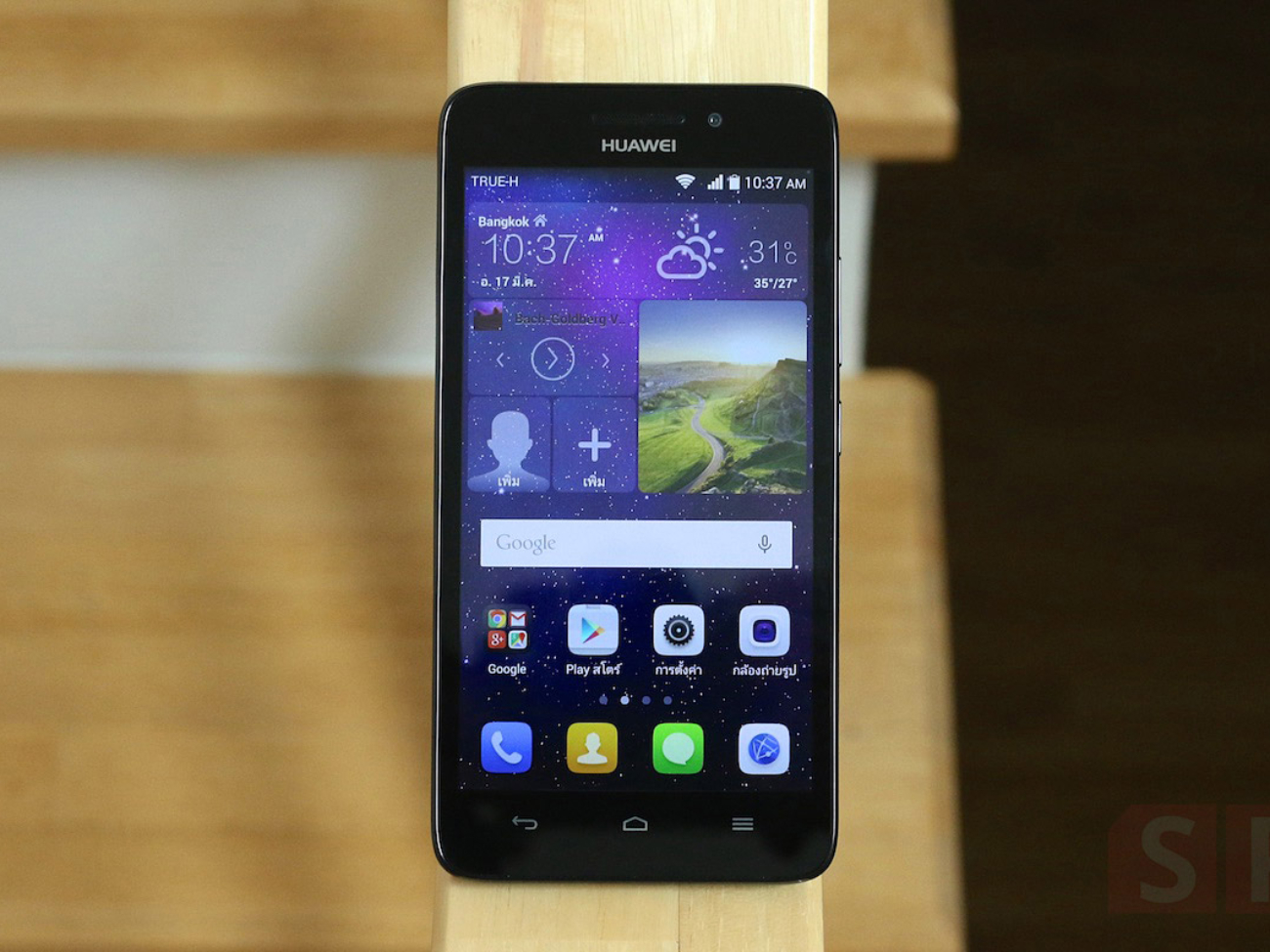Review-Huawei-Ascend-G620S-SpecPhone-017