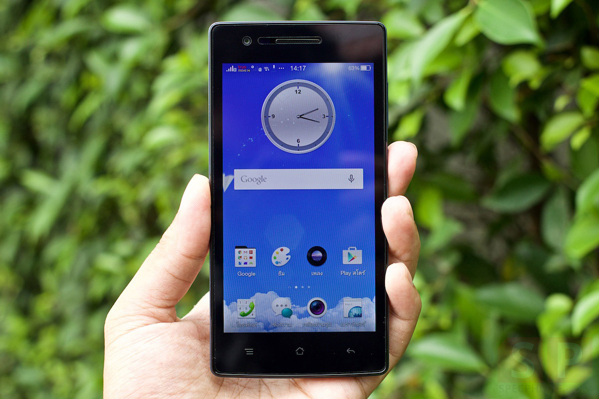 Review-OPPO-Mirror-3-SpecPhone-004