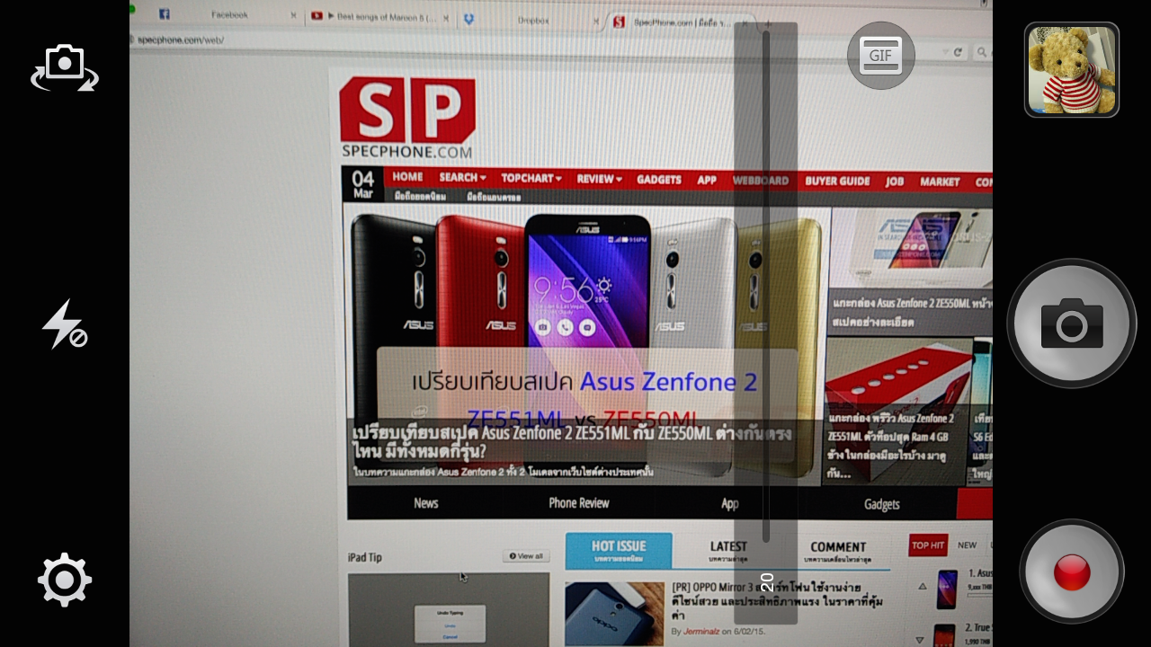 Review OPPO R1L SpecPhone 068