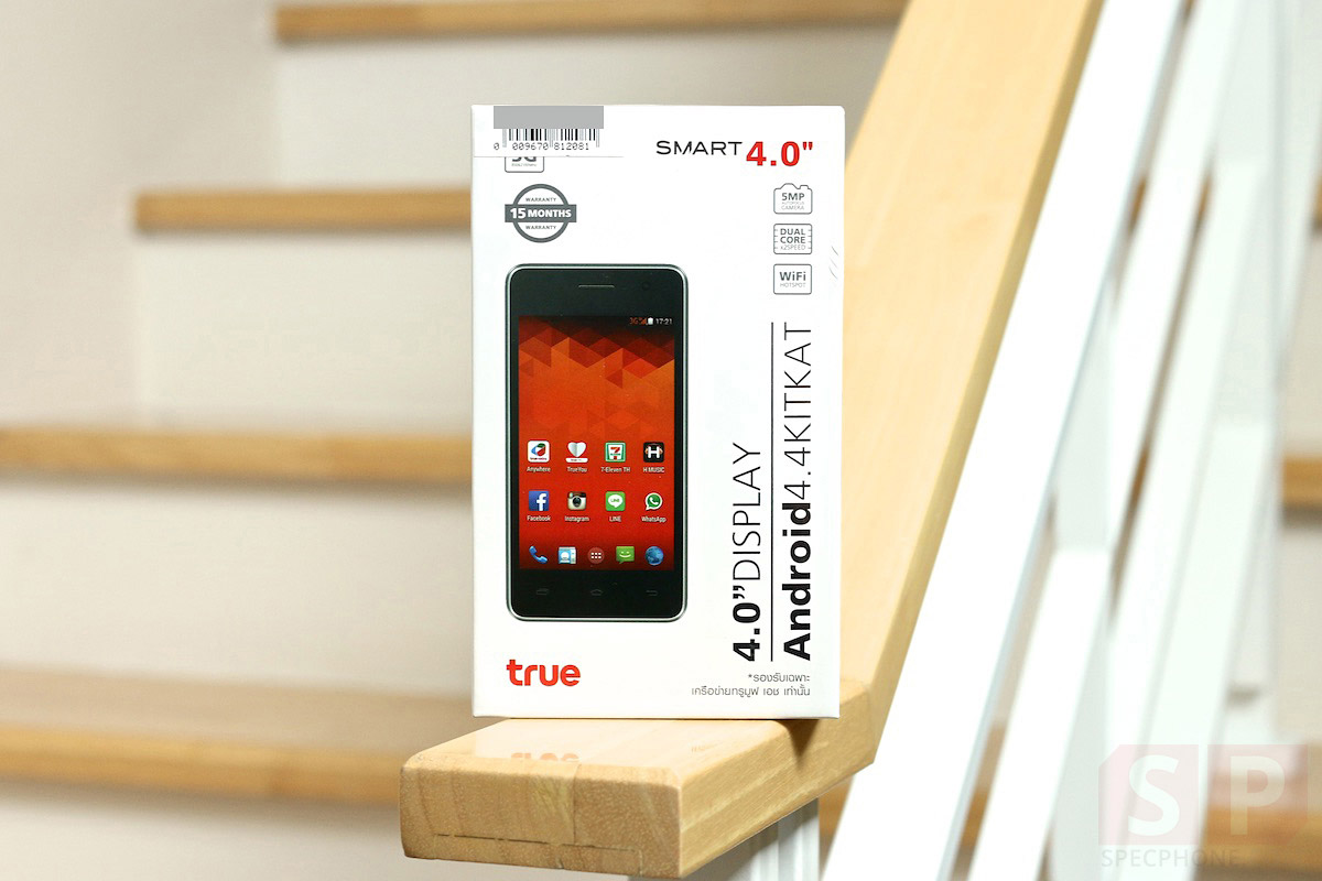 Review-True-Smart-4.0-SpecPhone-001