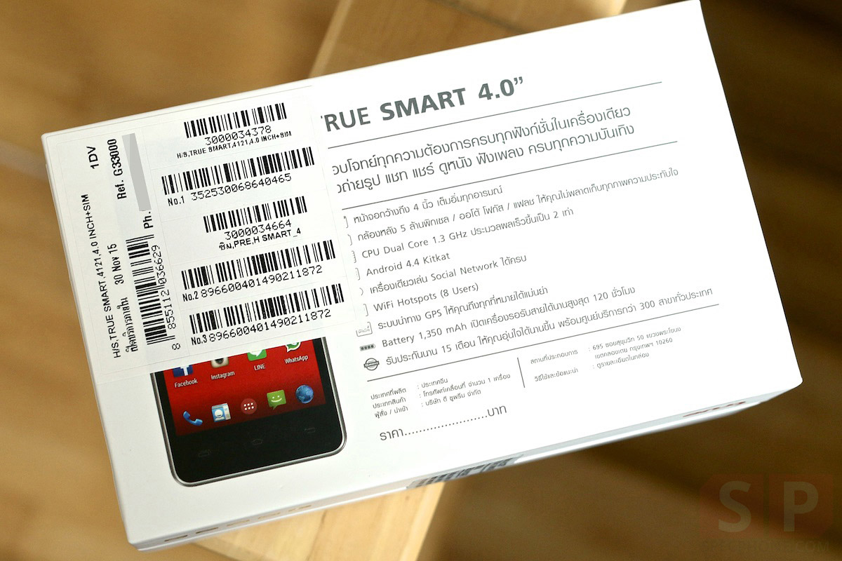 Review-True-Smart-4.0-SpecPhone-002