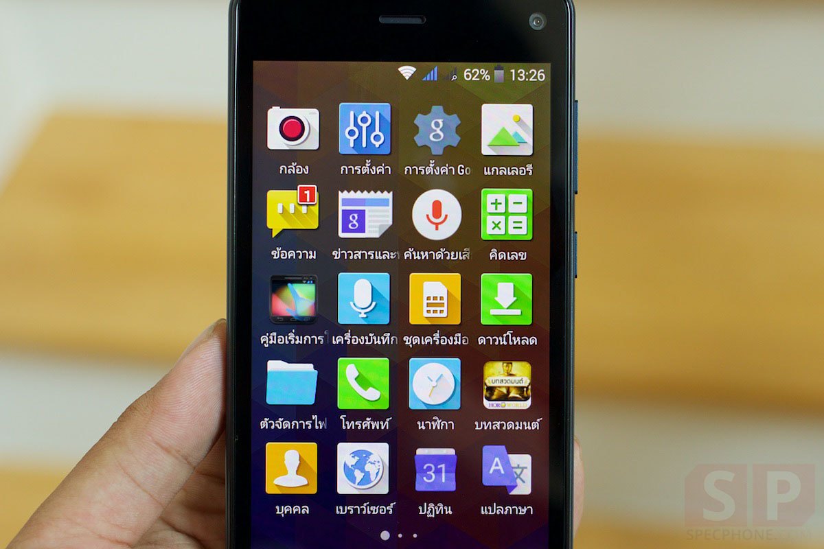 Review-i-mobile-i-style-8.5-SpecPhone 012