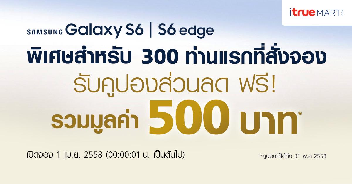 S6500-1200x627-FB-ed