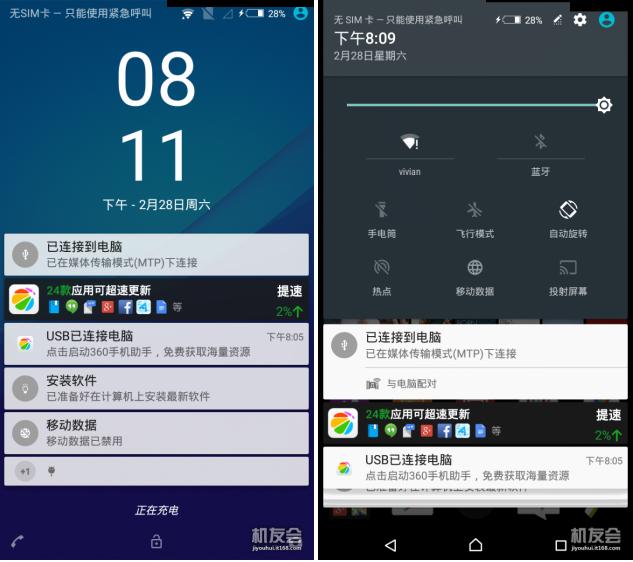 หรือ Sony จะกลับลำ? พบภาพหน้าจอ Xperia C3 ใช้งาน Android 5.0 Lollipop