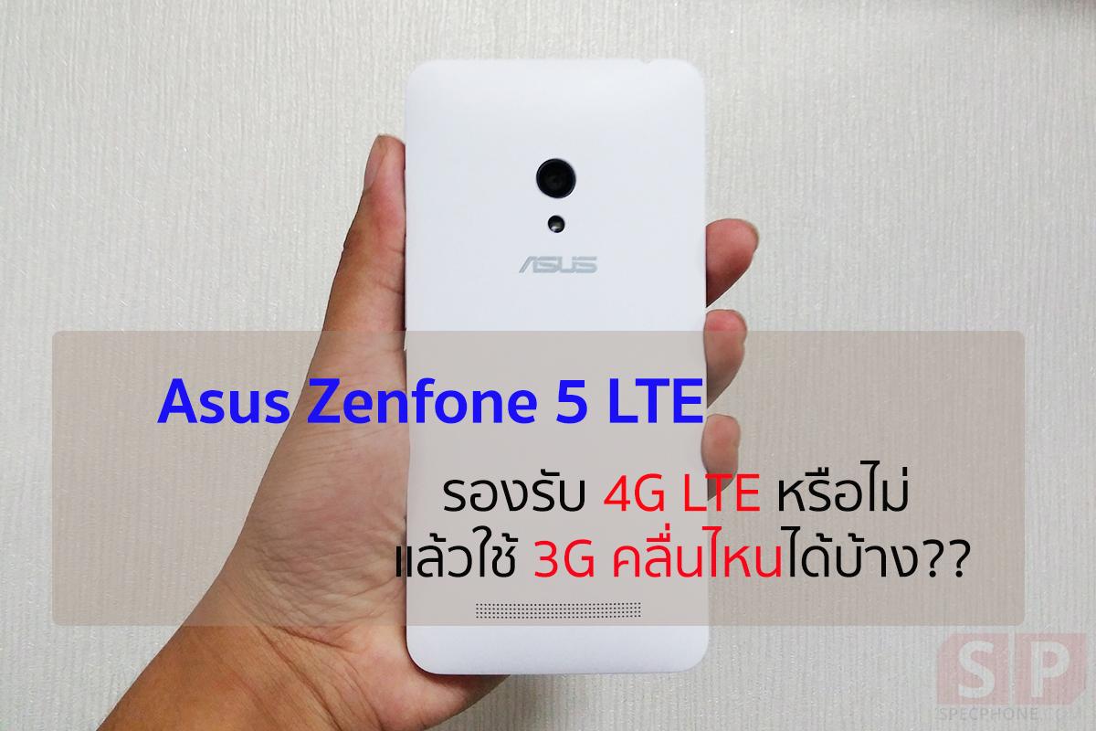 Zenfone 5 LTE 4G 3G Thai