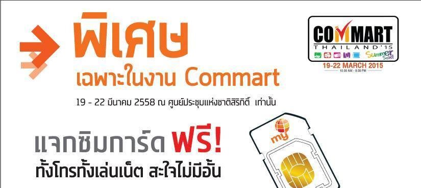 commart mybycat cover