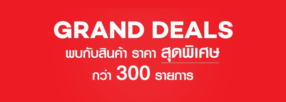 top_deal