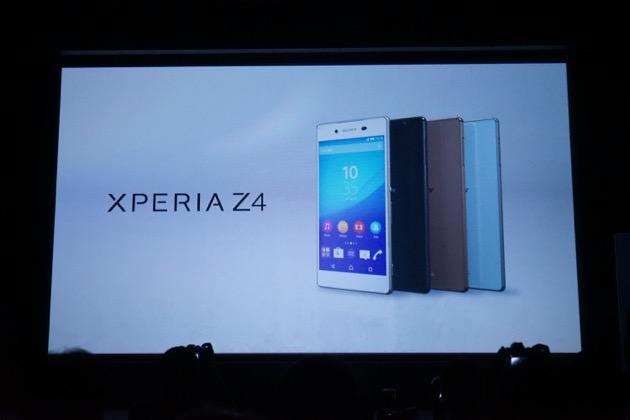 หลักฐานใหม่ Sony Xperia Z4 Compact และ Z4 Ultra อาจจะเผยโฉมเร็วๆนี้