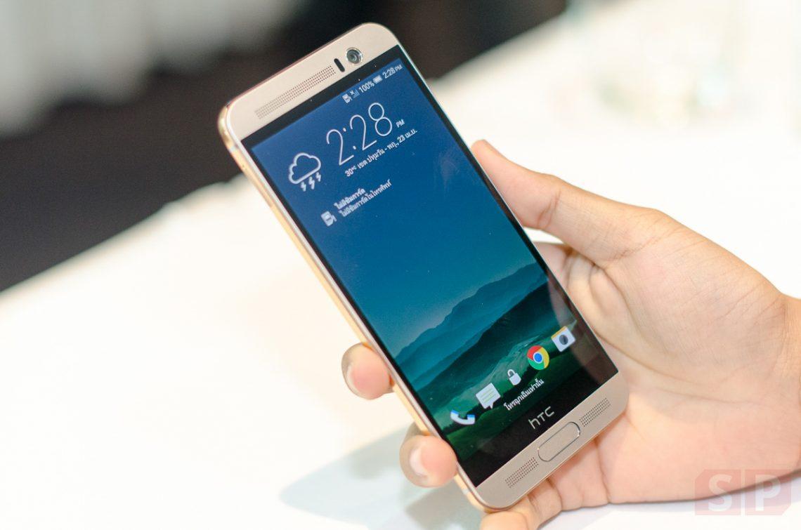 HTC One M9 Plus สเปคแบบเต็ม ราคา วันวางจำหน่าย HTC One M9 Plus อัพเดตล่าสุด