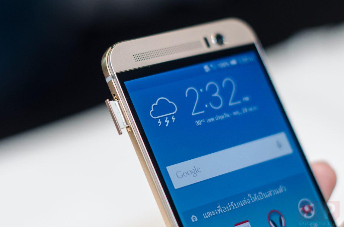 10 รุ่นมือถือ Android ที่สวยที่สุด ณ ตอนนี้!!! [อัพเดต 2015]