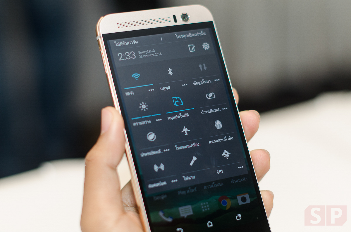 Hands-on-Preview-HTC-One-M9-Plus-SpecPhone-017