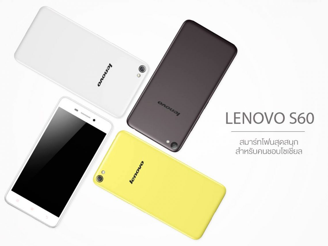 lenovo ประเทศไทย เตรียมขาย lenovo S60 ฝาแฝดของ lenovo S90 ในราคา 6,xxx บาท
