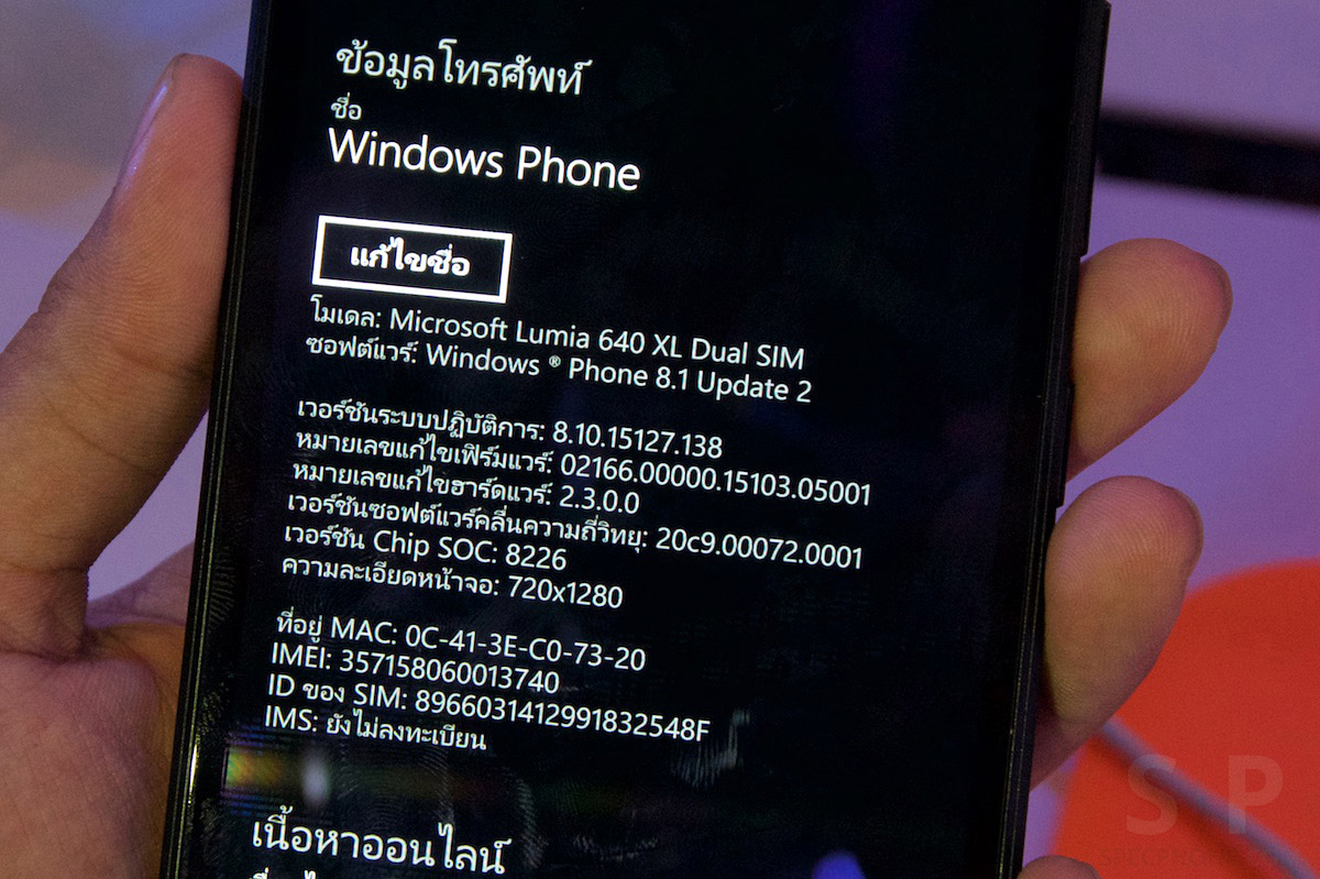 Microsoft-Lumia-640-640XL-event-SpecPhone-012