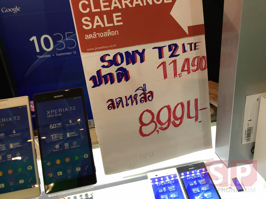 Powerbuy-Photo-and-IT-Fest-2015-SpecPhone-002