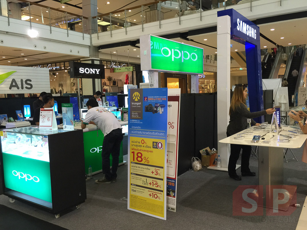 Powerbuy-Photo-and-IT-Fest-2015-SpecPhone-005