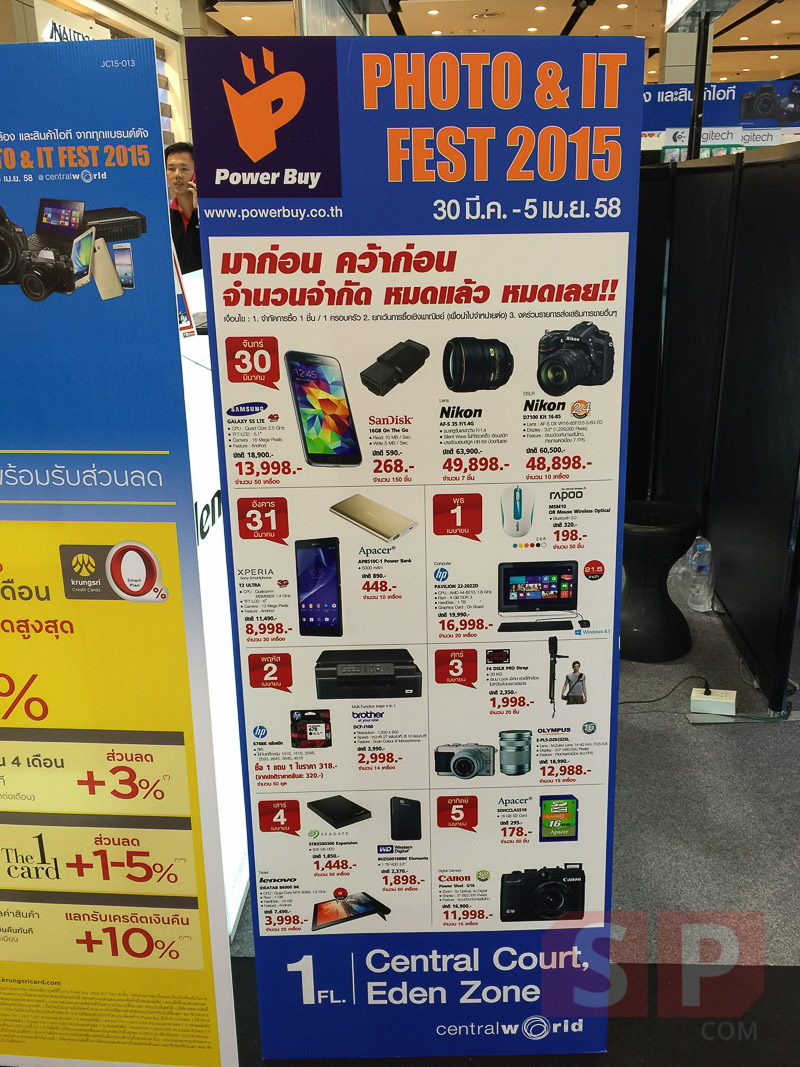 Powerbuy-Photo-and-IT-Fest-2015-SpecPhone-006