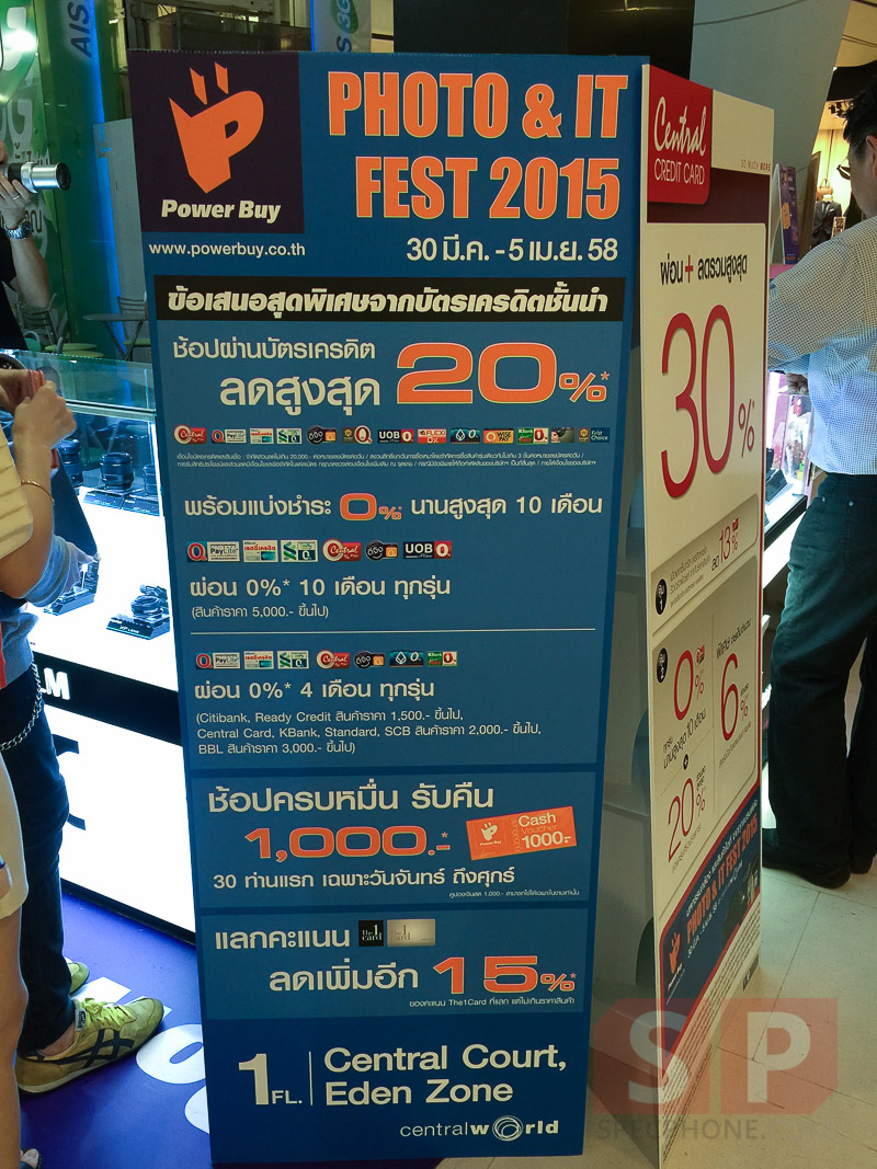 Powerbuy-Photo-and-IT-Fest-2015-SpecPhone-009