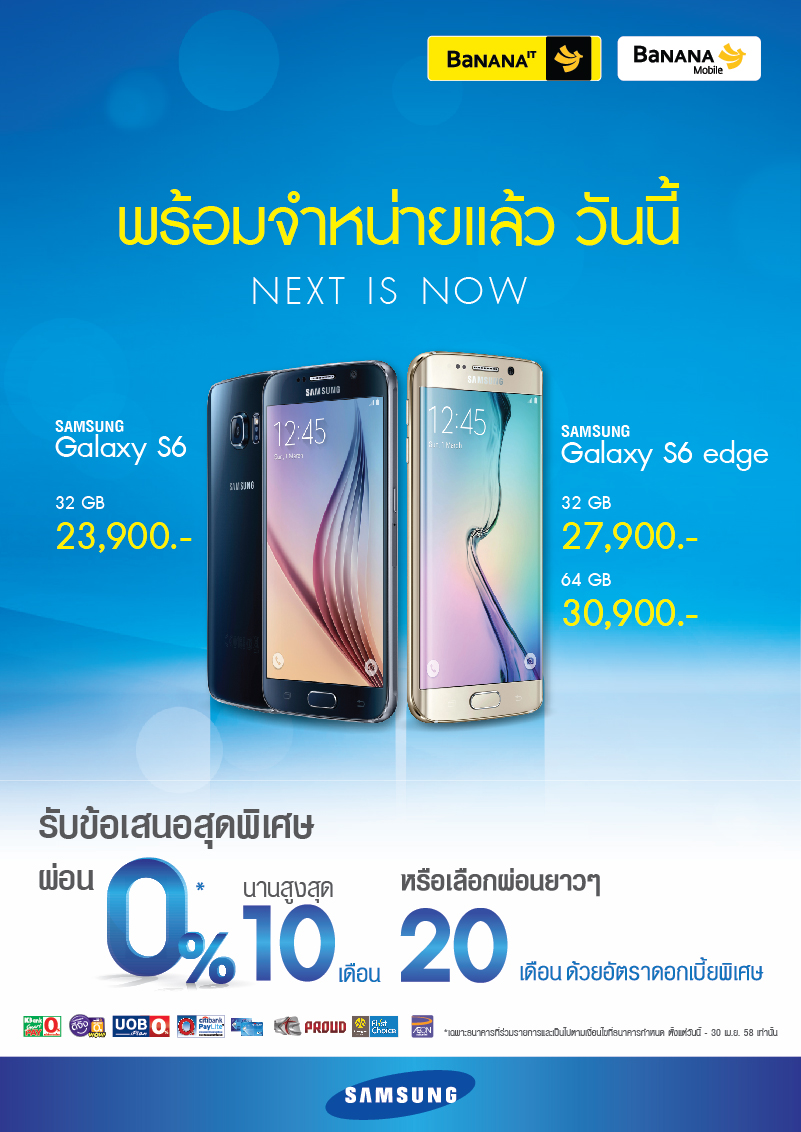 Promote Samsung S6_800 pix