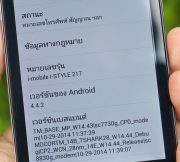 Review-i-mobile-i-STYLE-217-dtac-SpecPhone-017
