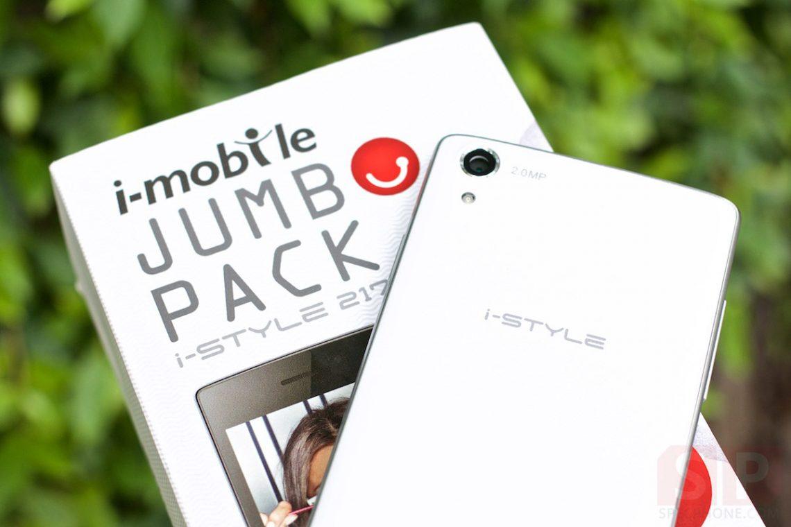 [Review] รีวิว i-mobile i-STYLE 217 พร้อมโปรดีแทค ค่าโทรค่าเน็ตฟรีร่วม 2,000 บาท