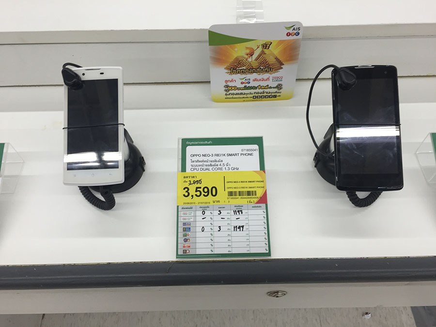 Smartphone-at-Tesco-Lotus-July-2015-003