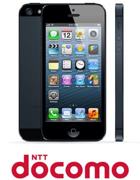 dcm-iphone