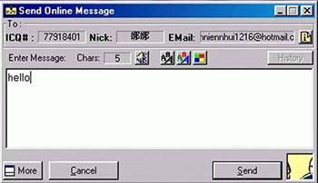 desktop-1420324745