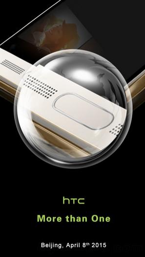 ปล่อยมาแล้วภาพยั่วน้ำลาย HTC One M9+ จากทาง HTC เอง