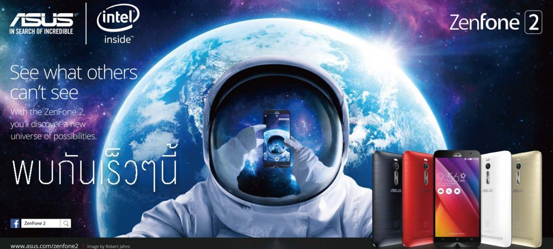Asus เปิด Asus Store Thailand สั่งมือถือส่งให้ฟรี Zenfone 2 ก็จะมีขายบน Store นะ