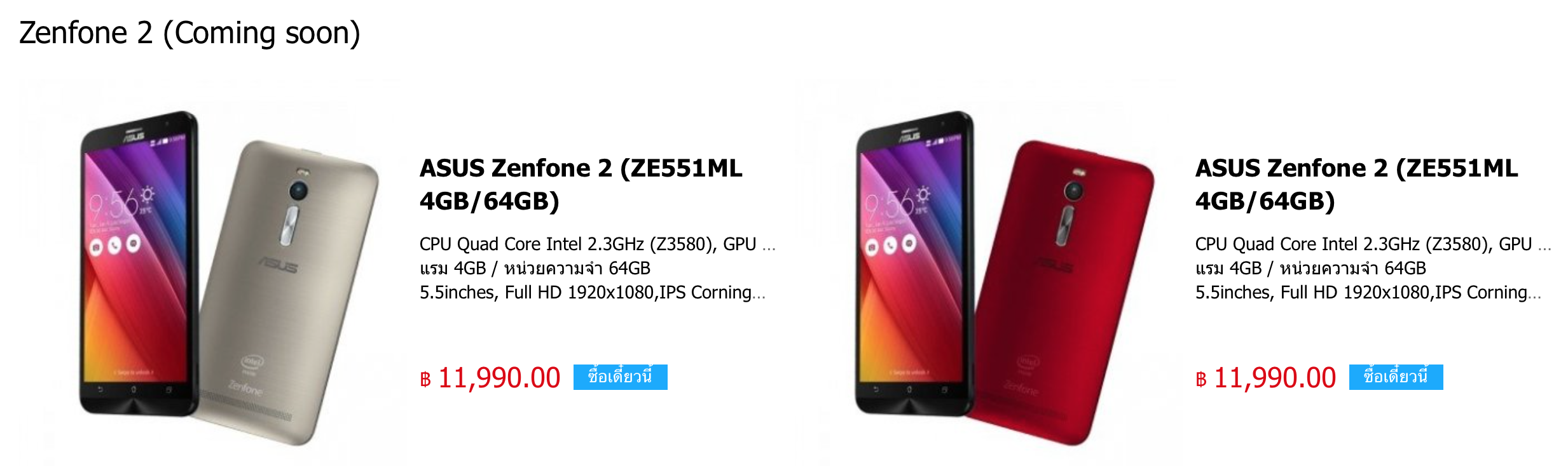 Asus-Store-Thailand-Zenfone-2-002