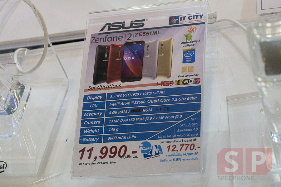 Asus-Zenfone-2-Can-Reserve-in-TME-2015-SpecPhone-2
