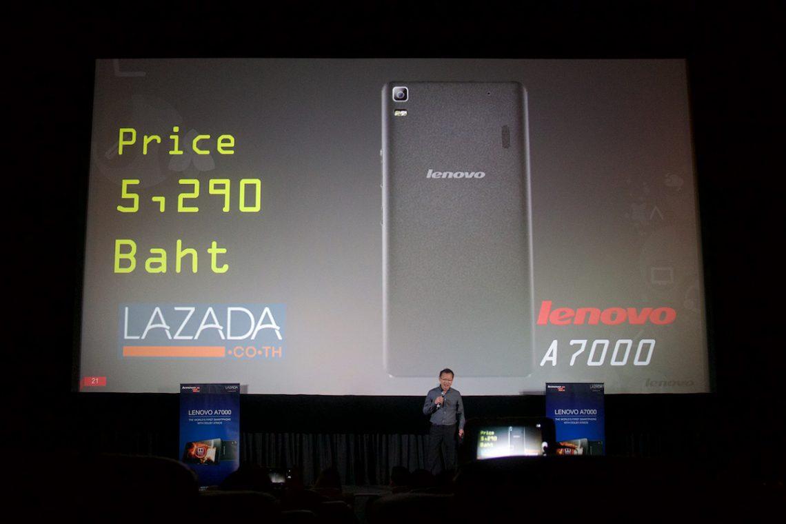 ภาพงานเปิดตัว Lenovo A7000 มือถือเครื่องแรกของโลก ที่มาพร้อมระบบเสียง DOLBY ATMOS