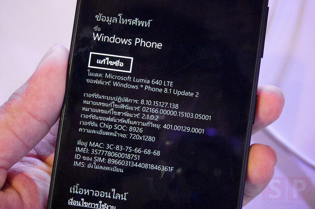Microsoft-Lumia-640-640XL-event-SpecPhone-026